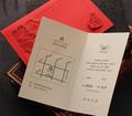 venda quente chinês aniversário cartões de convite de casamento simples cartão