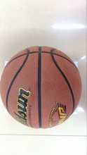 professional basketball ball factory