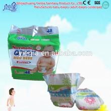 venta caliente suave cuidado de alta absorción de pañales para bebés de mimos