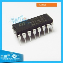 video mixer ic TEA2261 ic video switch