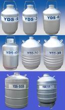 Semen storage tank