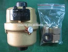 Volumetric Rotary Rotary Kent water meter