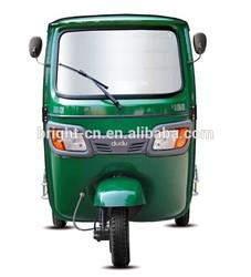 wind cooling 175cc new bajaj passenger motorcycle