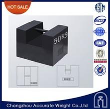 M1 50kg, cast iron weights, counter balance crane, industrial cast iron wheels