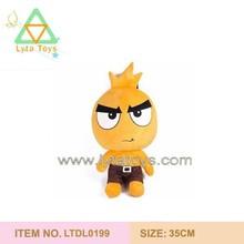 Good Quality Yellow Cartoon Plush Doll