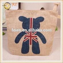 best quality jute jewelry pouch jute bag wholesale