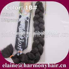 STOCK Natural black 1B# 82inch 165grams Afro super ultra braiding hair / X-pression ultra braid jumbo braid hair