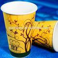 Desechables de color liso de bebida caliente de papel tazas, imagen de taza de té, de color marrón de papel taza de café