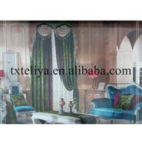 Home collection plain color velvet curtain and valance for Dubai curtains