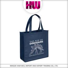Low price hot sale custom print pet shopping bag