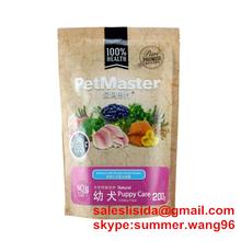 OEM matt stand up resealable plsatic dog food bag