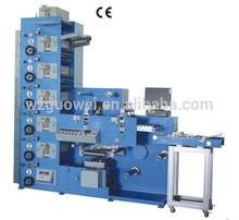GWHS Series Adhesive Paper Label Printing Machine
