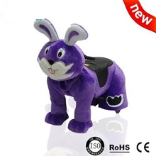 kids battery operated animal ride/kiddie animal ride for mall/kids rides for shopping centers