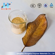Basement waterproofing additives concrete chemical plant