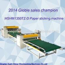 HSHM1350TZ-D glue coat machine for board control operation tool