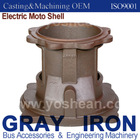 Motor Casing/Motor Shell/Motor Housing,Gray Iron casting OEM , Auto parts