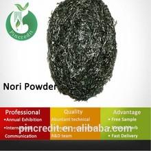 japanese style kosher certificated seaweed powder agar powder