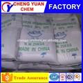 Bicarbonato de sódio malan price_sodium bicarbonato de alimentos grau