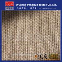 600D 100% linen sofa fabric