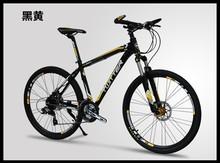 Dongguan 13 kg mountain bike 24 speed aluminum alloy frame 125cc dirt bike for sale cheap