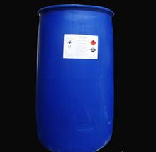 Acrylic Acid/AA - 99%min CAS:79-10-7