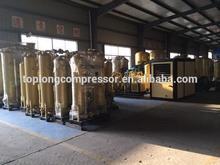 Popular Exquisite nitrogen gas generator plant