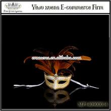 2015 Venetian Theme Carnival Mask