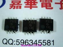 P372[100% new stock]