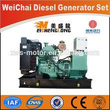 Weifang diesel generator set power electric dynamo diesel generator 13 kva