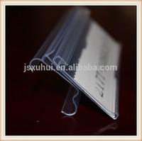 Supermarket Plastic Ticket Holder for Rack Display