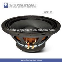 """10"""" stage woofer S10K150 alumium speaker unit"""