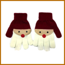 fingerless magic wool or silk glove liners promotion daily