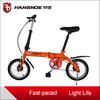 Freshstytle mini folding pedal bike for sale