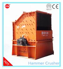 crushering machine small hammer mill