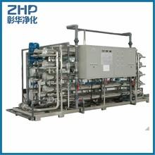 ZHP-3000 high quality korea water purifier