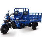 China BeiYi DaYang Brand three wheel motorcycle tricycle 150cc/175cc/200cc/250cc/300cc 3 wheel motorcycle
