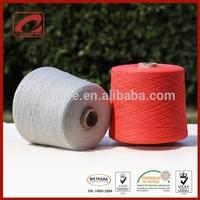 china professional Consinee mercerized wool cashmere yarn dyeing factory