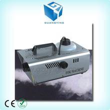 Low price best selling 12v fog machine
