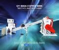 completamente automática de alta tasa de separación el precio de fábrica de alambre de cobre de la máquina de reciclaje