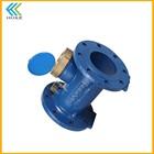 The flow capacity of wet type water meter