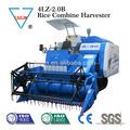 Liulin 4lz-2.0b grande máquinasagrícolas
