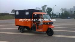 new hot sale semi closed cabin three wheel passenger motor tricycle
