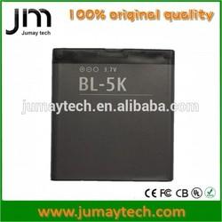 Batterie BL-5K Compatible For NOKIA N85 N86