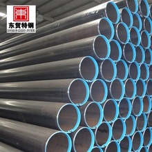 carbon seamless steel pipe oie oil & gas line pipe