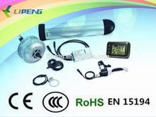 china product bike conversion kit brushless dc motor 24v 250w