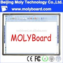 multi touch intelligent durable design support 78 82 85 96 104 120 inch size digital smart memo board