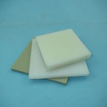 لحام جيدة وخصائص معالجة البلاستيك ورقة pp