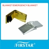 Emergency rescue thermal space first aid emergency blanket
