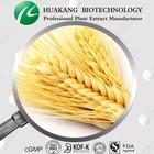 100% Nature barley malt Extract Powder
