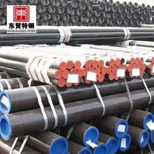 coal steel production